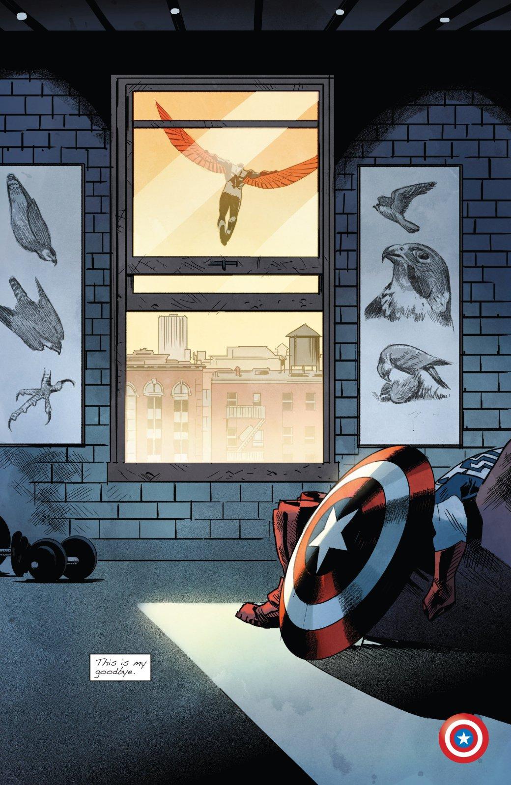 Остался только один: почему второй Капитан Америка отказался от щита. - Изображение 3