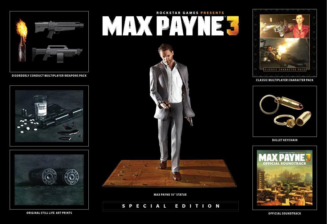 """Итоги конкурса """"Борода"""" (трансляция Max Payne 3) - Изображение 3"""