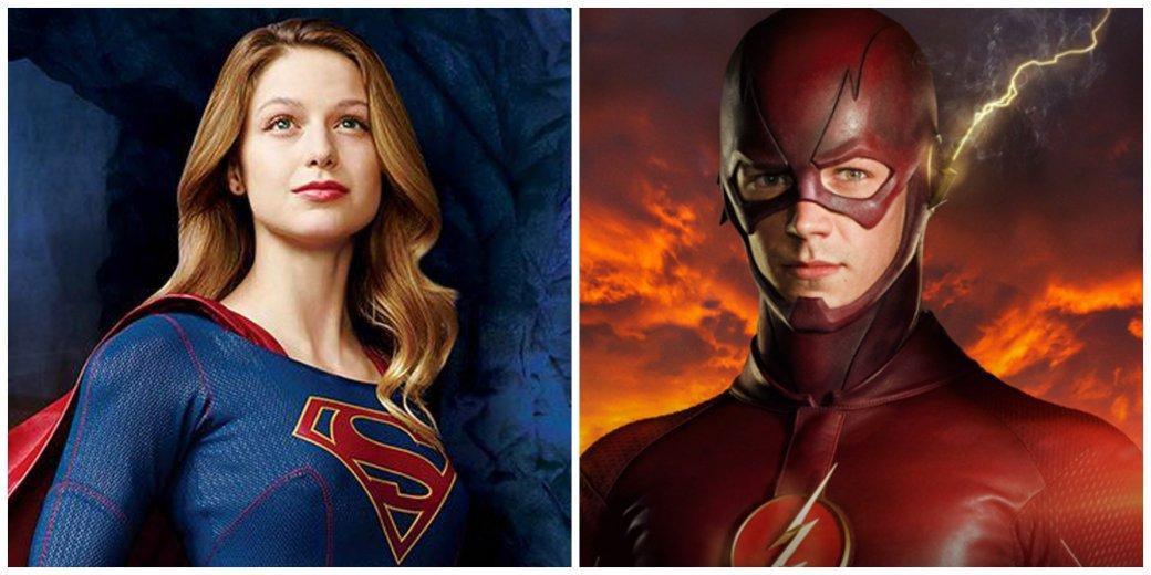 Флэш и Супергерл встретятся в кадре  - Изображение 1