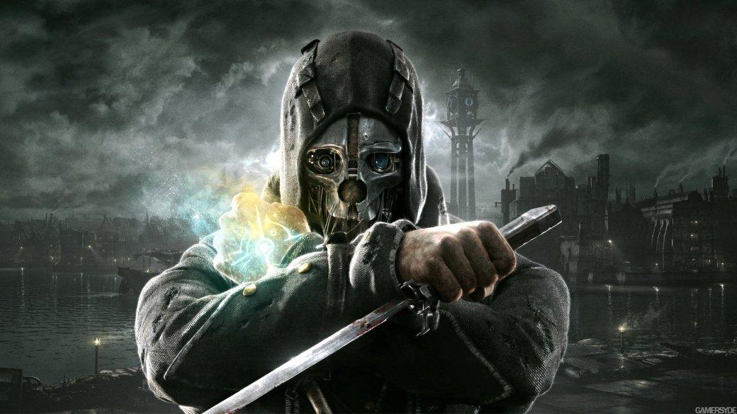 Чего мы ждем от EA, Ubisoft, Nintendo и Bethesda - Изображение 12