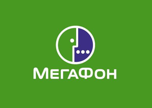 Мегафон хочет выкупить контрольный пакет акций mail ru Канобу  Мегафон хочет выкупить контрольный пакет акций mail ru Изображение 1