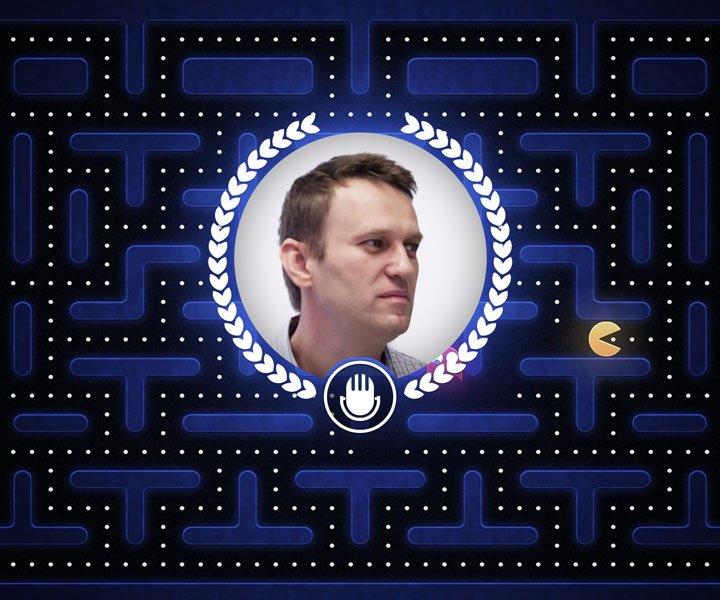 Интервью с Алексеем Навальным: «Видеоигры – это замечательно!» - Изображение 1