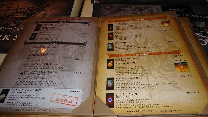 Туши за души: «Канобу» сходил в Dark Souls Café и съел мясо дракона - Изображение 5