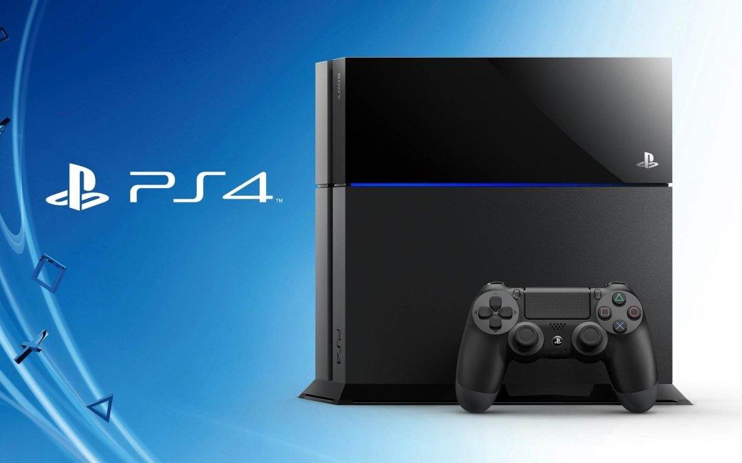Дата запуска, цена и еще три главные новости о PlayStation 4 - Изображение 1