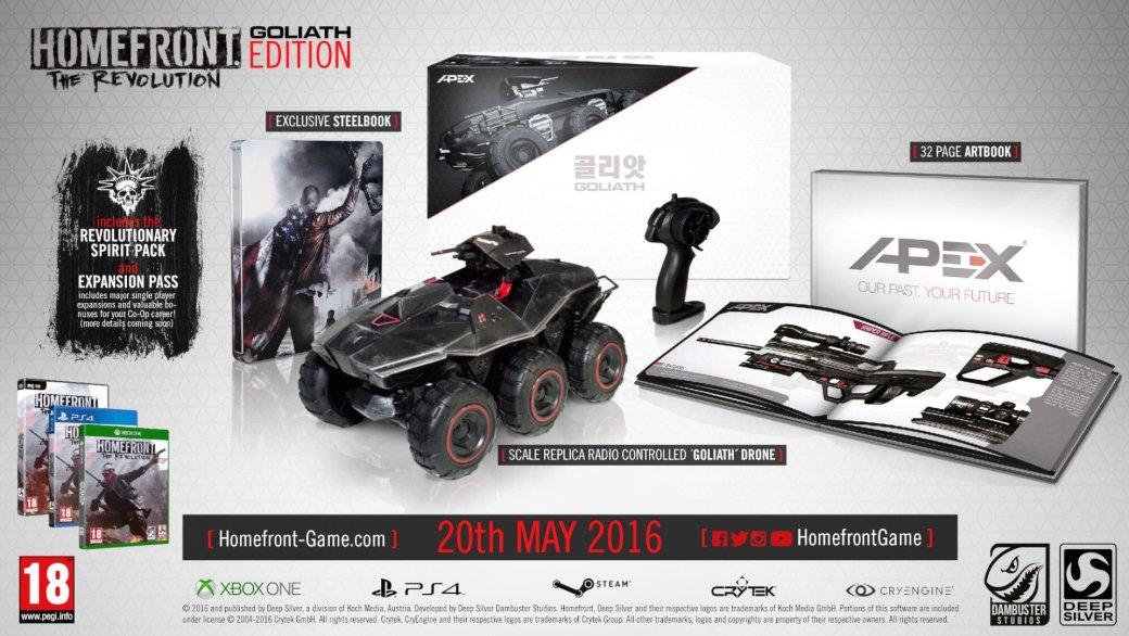 К коллекционке Homefront прилагается игрушечный боевой дрон - Изображение 1