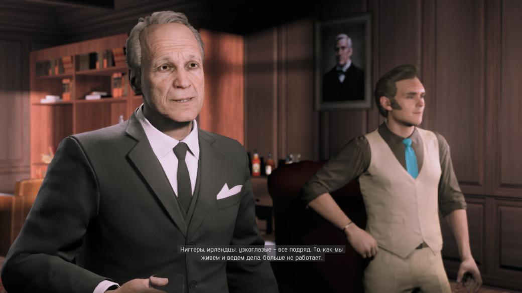 Рецензия на Mafia 3 - Изображение 17
