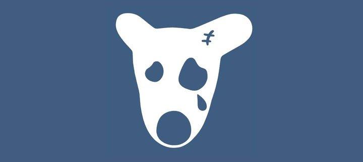 У пользователей «ВКонтакте» внезапно пропала вся музыка [обновлено] - Изображение 1