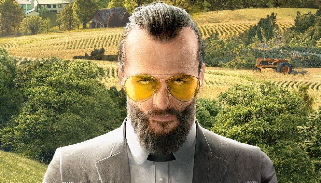 Выглядит круто. Разбираем анонс Far Cry5. - Изображение 1