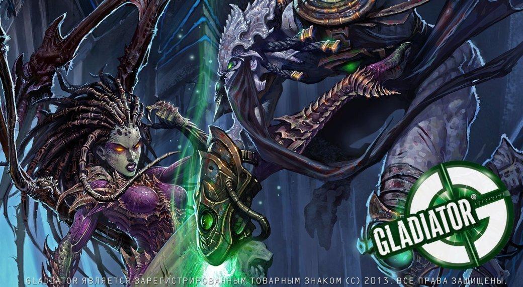 Конкурс спидранов в StarCraft 2 от Gladiator продолжается - Изображение 1