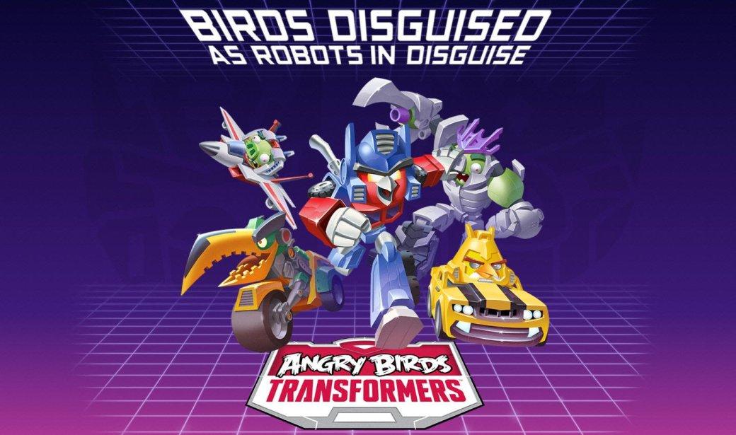 Angry Birds скрестят с «Трансформерами» в игре для iOS - Изображение 1
