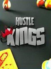 Hustle Kings – фото обложки игры