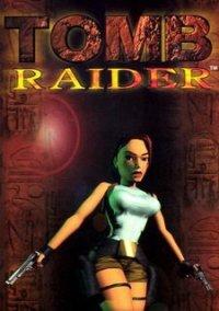 Tomb Raider (1996) – фото обложки игры