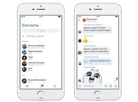 «ВКонтакте» запустила мессенджер VKMe: доступны отправка денег, стикеры и видеозвонки