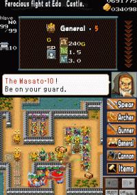 Dairojo! Samurai Defenders – фото обложки игры