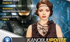 Kanobu.Update (17.05.12)