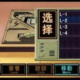 Скриншот Neon Genesis Evangelion: Girlfriend of Steel – Изображение 2