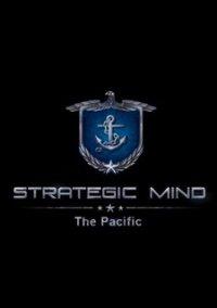 Strategic Mind: The Pacific – фото обложки игры