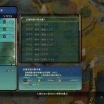 Скриншот Ni No Kuni 2: Revenant Kingdom – Изображение 123