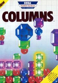 Columns – фото обложки игры