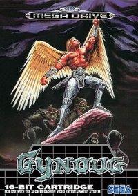Gynoug – фото обложки игры