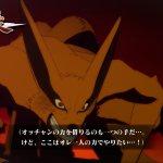 Скриншот Naruto Shippuden: Ultimate Ninja Storm 3 – Изображение 19