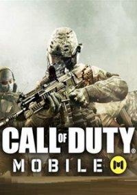 Call of Duty Mobile – фото обложки игры