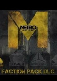 Metro: Last Light - Faction Pack – фото обложки игры