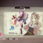 Скриншот Atelier Meruru Plus: The Apprentice of Arland – Изображение 127