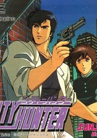 City Hunter – фото обложки игры