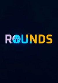 ROUNDS – фото обложки игры