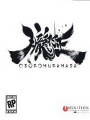 Muramasa: The Demon Blade – фото обложки игры