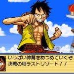 Скриншот One Piece: Gigant Battle – Изображение 79