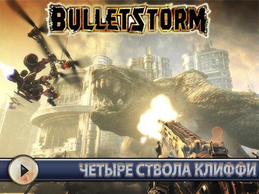 Bulletstorm. Геймплей. Комментарии разработчиков (русские субтитры)