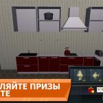 Скриншот Вращайте барабан – Изображение 4