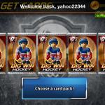 Скриншот Big Win Hockey – Изображение 2