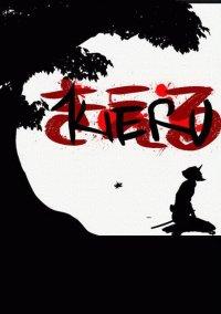 Kieru – фото обложки игры