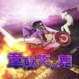Скриншот Yakuza 7: Like a Dragon – Изображение 9