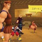 Скриншот Kingdom Hearts HD 1.5 ReMIX – Изображение 42