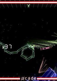 Mu-cade – фото обложки игры