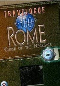 Travelogue 360: Rome – фото обложки игры