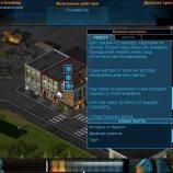 Скриншот CID: The Steppenwolf Case – Изображение 2