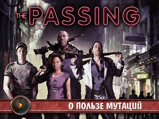 Left 4 Dead 2: The Passing. Видеорецензия
