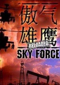 Sky Force Reloaded – фото обложки игры