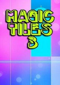 Magic Tiles 3 – фото обложки игры