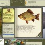 Скриншот Русская рыбалка 2 – Изображение 3
