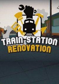 Train Station Renovation – фото обложки игры