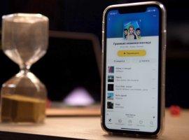 СМИ: «Яндекс.Музыка» заиграет насмартфонах Xiaomi