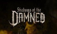 Shadows of the Damned. Дневники разработчиков