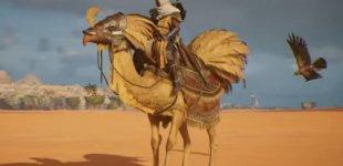 Assassin's Creed: Origins. Введение контента по Final Fantasy 15
