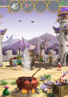 Волшебник Изумрудного города: Огненный бог Марранов